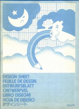 Brother Design Paper
