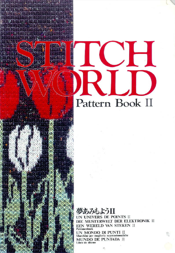 Brother Stitchworld II Pattern Book for KH965 and KH965i