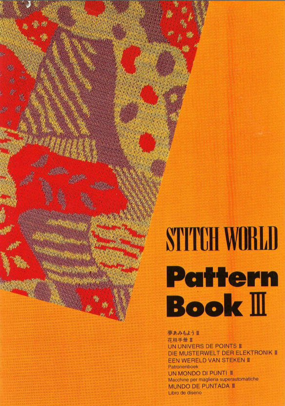 Brother Stitchworld III Pattern Book