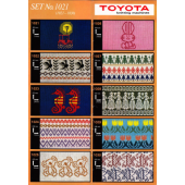 Toyota 1021-1030 Punchcard Set