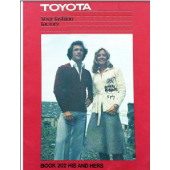 Toyota - Your Fashion Factory BOOK 202 His and Hers