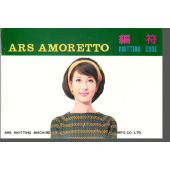 ARS Amoretto Knitting Code