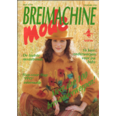 Brother Breimachine Mode 13 Magazine
