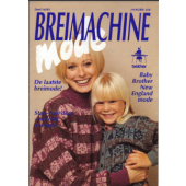 Brother Breimachine Mode 14 Magazine