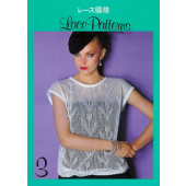 Brother Electroknit Lace Patterns 3