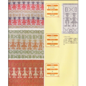 Leclerc 18 Stitch Punchcards