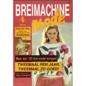 Brother Breimachine Mode 10 Magazine