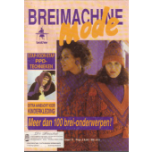 Brother Breimachine Mode 11 Magazine