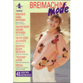 Brother Breimachine Mode 2 Magazine