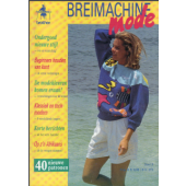Brother Breimachine Mode 3 Magazine