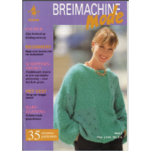 Brother Breimachine Mode 5 Magazine