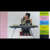 Maruyama Deluxe 30 Knitting Machine Manual