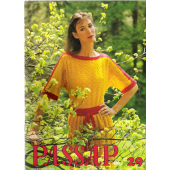 Passap #29 Pattern Book