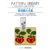 Pattern Library for Punchcard Knitters - Silver Machine Knitting Institute