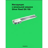 Silver Reed SK160 Knitting Machine Instruction Manual