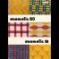 Passap Stitch Patterns for Duomatic 80