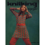 KnitKing Magazine Vol.06 Issue 3