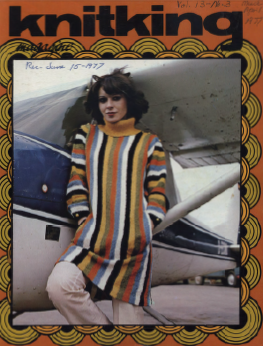 vintage_knitting_machine_patterns